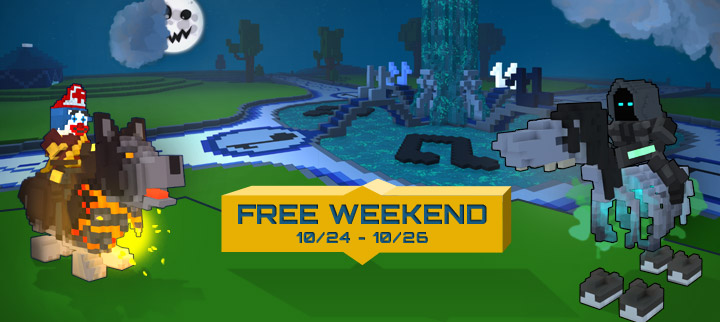 trove_free_blog_header-720x322